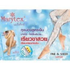 ซื้อ Marytex Fine Sheer Support ถุงน่องเนื้อเชียร์ซัพพอรฺ์ทสูตรเย็น แพ็ค 12 คู่ สี 22 ออนไลน์