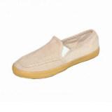 ซื้อ Mashare รองเท้าผ้าใบแฟชั่น มาแชร์รุ่น M95 กังฟูลูกฟูก สีครีม ใหม่