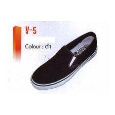 ซื้อ Mashare V5 สีดำทรง Van ออนไลน์ กรุงเทพมหานคร