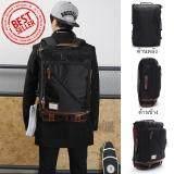 ราคา กระเป๋าเป้เดินทาง กระเป๋าเป้ผู้ชาย Master Ybp 016 สีดำ กระเป๋าสะพายหลัง ถูก