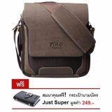 ราคา Matteo กระเป๋าสะพาย ใส่ไอแพ็ดมินิ รุ่น Polo Videng 0583 Matteo ไทย