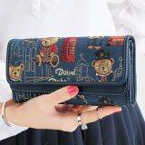 ซื้อ Maylin Bags กระเป๋าสตางค์ใบยาว กระเป๋าเงินผู้หญิง กระเป๋าสตางค์ ผู้หญิง รุ่น Mw 033 สีกรม