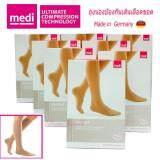 โปรโมชั่น Medi V24001 ถุงน่อง ป้องกันเส้นเลือดขอด ระดับใต้เข่า ปลายเท้า ปิด Xl ถูก