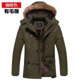 ซื้อ Medium Length Cotton Padded Jacket Intl ใหม่ล่าสุด