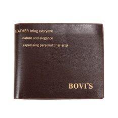 ราคา Men Bifold Wallet Vintage Coin Purse Short Card Holder Coffee Intl Vakind เป็นต้นฉบับ