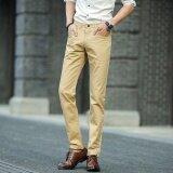 ซื้อ Men Business Casual Cotton Straight Pant Trousers Seluar Lelaki For Male Plus Size Intl จีน