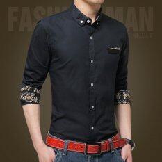 ราคา ชายสบายๆอย่างเป็นทางการธุรกิจเสื้อแขนยาวชายพอดีเสื้อ นานาชาติ ใหม่ล่าสุด