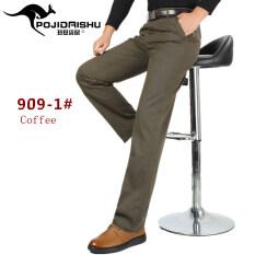 ขาย Men Cotton Casual Straight Pant Cargo Trousers Male Non Iron Thick Business Formal Suit Pant Intl ออนไลน์ จีน
