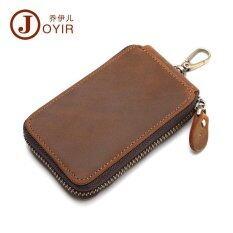 ขาย Men Genuine Cow Leather Key Holders 013 Color Brown Intl ใหม่