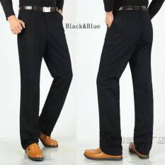 ขาย Men Straight Business Formal Suit Pant Casual Non Iron Loose Long Trousers Black Blue Intl Unbranded Generic