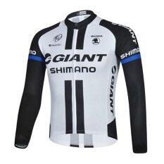 ขาย Men S Bicycle Wear Racing Tops Bike Cycling Clothing Clothes Intl Unbranded Generic ออนไลน์
