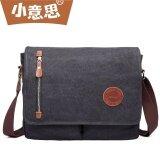 ราคา Men S Casual Vintage Canvas Crossbody Bag Shoulder Messenger Bag For Ipad Color Black Intl ถูก