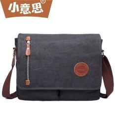 ราคา Men S Casual Vintage Canvas Crossbody Bag Shoulder Messenger Bag For Ipad Color Black Intl Unbranded Generic เป็นต้นฉบับ