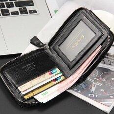 แฟชั่นผู้ชายกระเป๋าใส่นามบัตรหนังกระเป๋าใส่นามบัตรกระเป๋าสตางค์กระเป๋าเงิน-นานาชาติ By Topshowvie.