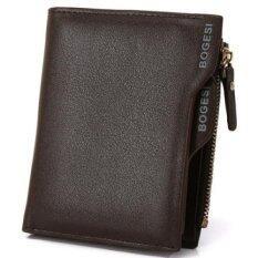 ราคา แฟชั่นผู้ชายสั้นกระเป๋าสตางค์กระเป๋าสตางค์ใหม่กระเป๋าสตางค์ สีน้ำตาล