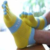 ขาย ซื้อ ถุงเท้าสตรีผู้ชายถุงเท้าผ้าฝ้ายกีฬาห้านิ้วถุงเท้านิ้วเท้า สีเหลือง ใน จีน