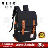 ส่วนลด Merc Gears กระเป๋าใส่โน๊ตบุ๊ค กระเป๋าเป้ทำงาน กระเป๋าเป้สะพายหลัง สีดำ Merc Gears ใน Thailand