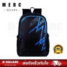 ขาย Merc Gears กระเป๋าเป้สะพายหลังผู้ชาย สีดำ ลายฟ้า Merc Gears ออนไลน์