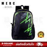 ซื้อ Merc Gears กระเป๋าเป้สะพายหลังผู้ชาย สีดำ ลายเขียว ออนไลน์ สมุทรปราการ