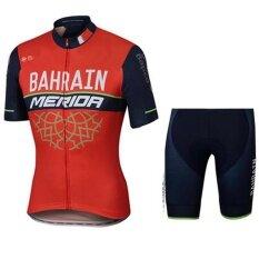 ขาย Merida บาห์เรนแขนสั้นระบายอากาศขี่จักรยานย์ชุดจักรยานด่วนแห้งเสื้อผ้าชุด 9D แผ่นเจล นานาชาติ
