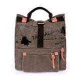 ราคา Merry กระเป๋าสะพาย กระเป๋าแฟชั่น รุ่น M00051M สีเทา ออนไลน์