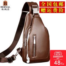 ขาย กระเป๋าสะพายสบายกระเป๋าหน้าอกของผู้ชาย สีน้ำตาล มาตรฐานฉบับที่ผลิตภัณฑ์เดียว