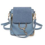ซื้อ ของ Messenger กระเป๋าเกาหลีกระเป๋าหญิงไหล่มัลติฟังก์ชั่ สีฟ้า ถูก ฮ่องกง