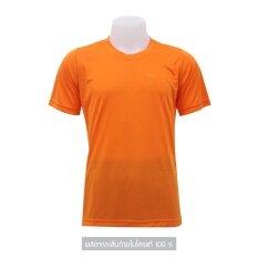 ซื้อ Mheecool เสื้อคอกลมสีส้ม ถูก