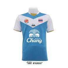 ราคา Mheecool เสื้อGoldสีฟ้า3 เป็นต้นฉบับ Mheecool