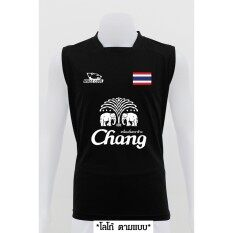 ซื้อ Mheecool เสื้อเเขนกุด Proสีดำ Logo กรุงเทพมหานคร