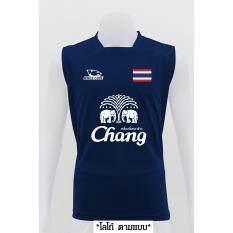 ส่วนลด Mheecool เสื้อเเขนกุด Proสีกรม Logo กรุงเทพมหานคร