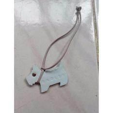 ซื้อ Mic Radley Leather Dog Tag Handbag Key Ring Charm Bag Accessories Pendant Light Blue Medial Size Intl ถูก ใน จีน