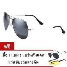 ราคา Minime แว่นกันแดดเลนส์ Polarized กรอบเงิน เลนส์สีเทาดำ รุ่น Rd01 3 ฟรี แว่นกันแดด แว่นขับรถกลางคืน Minime
