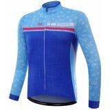 ราคา Mitisports ผู้ชายขี่จักรยานเสื้อ Dry พอดีชุดปั่นจักรยาน เป็นต้นฉบับ