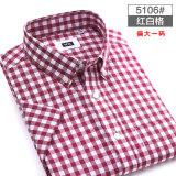 ขาย Mjx เสื้อลายสก๊อตแขนสั้นแบบนักธุรกิจชายสไตล์เกาหลี 5106 ขนาดใหญ่เกินไปหนึ่งหลา 5106 ขนาดใหญ่เกินไปหนึ่งหลา ราคาถูกที่สุด