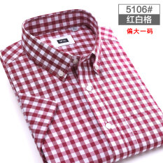 ซื้อ Mjx เสื้อลายสก๊อตแขนสั้นแบบนักธุรกิจชายสไตล์เกาหลี 5106 ขนาดใหญ่เกินไปหนึ่งหลา 5106 ขนาดใหญ่เกินไปหนึ่งหลา Mjx ออนไลน์