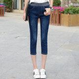 ทบทวน ที่สุด กางเกงยีนส์ผู้หญิง ผ้าบาง เอวสูง ขาบาน7ส่วน สีน้ำเงินเข้ม สีน้ำเงินเข้ม