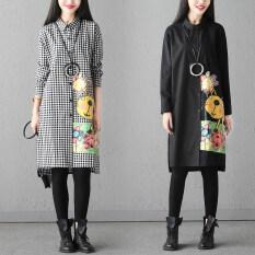 ซื้อ Mm เกาหลีใหม่หลาใหญ่ผอมแขนยาวเสื้อ สีขาว Other ถูก
