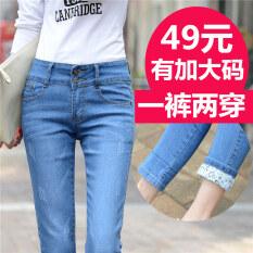 ขาย กางเกงยีนส์ผู้หญิง ยาว 9 ส่วน เอวสูง ขนาดใหญ่ แสงสีฟ้า แสงสีฟ้า ถูก ฮ่องกง