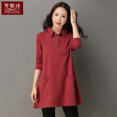 ราคา Mm หญิงใหม่ส่วนยาวเสื้อฤดูใบไม้ผลิแขนยาวเสื้อยืด Maroon ใน ฮ่องกง