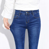 ราคา Mm เสื้อผ้าแฟชั่น กางเกงขายาวที่เรียบง่ายกางเกงยีนส์หญิงแน่นฤดูใบไม้ผลิและฤดูใบไม้ร่วง สีน้ำเงินเข้ม Unbranded Generic ฮ่องกง