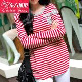 ราคา Mm เกาหลีใหม่ส่วนยาวลายหญิงเสื้อ Looesn แขนยาวเสื้อยืด สีแดง Unbranded Generic เป็นต้นฉบับ