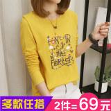 ซื้อ Mm200 ไซส์พิเศษไซส์ใหญ่พิเศษรหัส Qiuyi แขนยาวเสื้อยืด 90 ขนาดเล็กการ์เด้น สีเหลือง ฮ่องกง