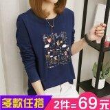 ขาย Mm200 ไซส์พิเศษไซส์ใหญ่พิเศษรหัส Qiuyi แขนยาวเสื้อยืด 90 ขนาดเล็กการ์เด้น สีน้ำเงินเข้ม ถูก ใน ฮ่องกง
