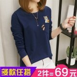 ราคา Mm200 ไซส์พิเศษไซส์ใหญ่พิเศษรหัส Qiuyi แขนยาวเสื้อยืด 91 กระรอกประหยัดเงิน สีน้ำเงินเข้ม ออนไลน์