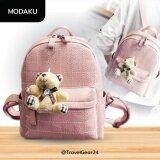 ราคา Modaku New Collection กระเป๋าสะพายหลัง สไตล์ ญี่ปุ่น เกาหลี กระเป๋าถือ กระเป๋าหนัง Pu Backpack Rasksack Korea Japan Style Pink สีชมพู กรุงเทพมหานคร