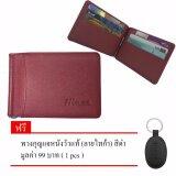 ขาย Money Clip Wallet กระเป๋าสตางค์หนังแท้ มันนี่คลิป Ninza รุ่น Mc 01 สีแดง แถม พวงกุญแจหนังวัวแท้ ลายไทก้า สีดำ Ninza เป็นต้นฉบับ