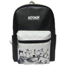ซื้อ Moomin กระเป๋าเป้ 10 นิ้ว Mm11 002 ถูก Thailand