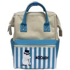 โปรโมชั่น Moomin กระเป๋าเป้ Mm11 010 กรุงเทพมหานคร