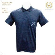ส่วนลด เสื้อโปโลชาย Mos Classic Polo T Shirt กรุงเทพมหานคร